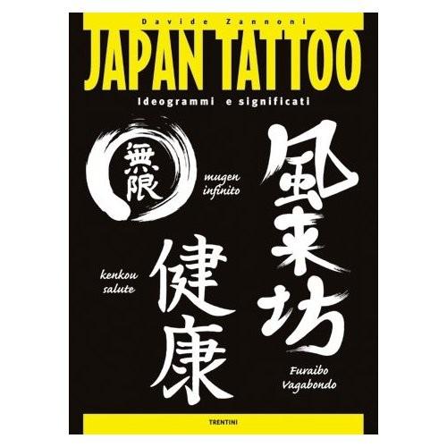 Tattoo Japan Tattoo Illustration Flash Book