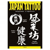 Tattoo Japan Tattoo Illustration Flash Book